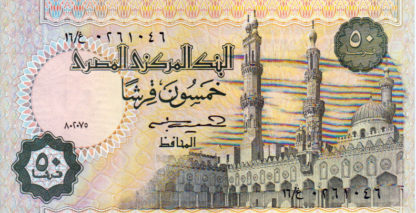Egyptian Fifty Piasters
