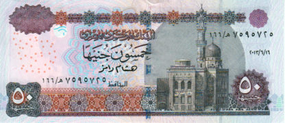 Egyptian Fifty Pounds 2013